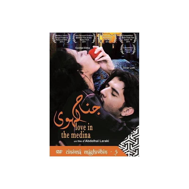 Love in the Medina de Abdelhai Laraki