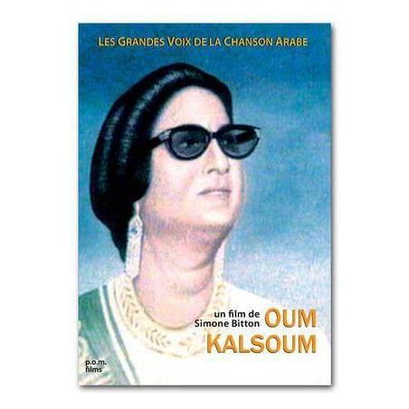 Oum Kalsoum de Simone Bitton