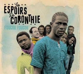 Les Espoirs de Coronthie - Fougou Fougou